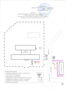 схема безопасного маршрута - сайт