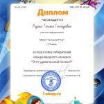 КВС-ЭУК ╣ 38-338-Родина Татьяна Геннадьевна