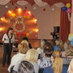 Выступление методиста Л.В. Володиной